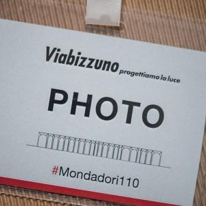110°Anniversario Mondadori. Luci Viabizzuno (clic sulla foto per vedere le foto)